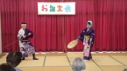 harunokai2